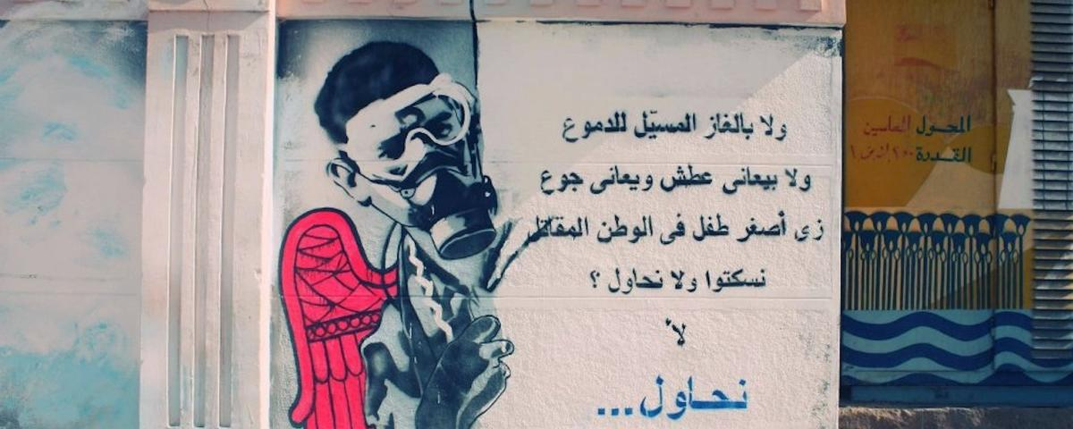 The Street Art of Egypt's Revolutions