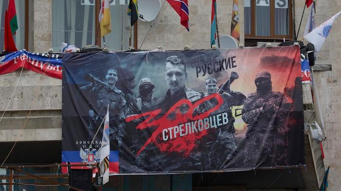 Order from Chaos: Moscow's Men Raise a Rebel Army in Ukraine's East