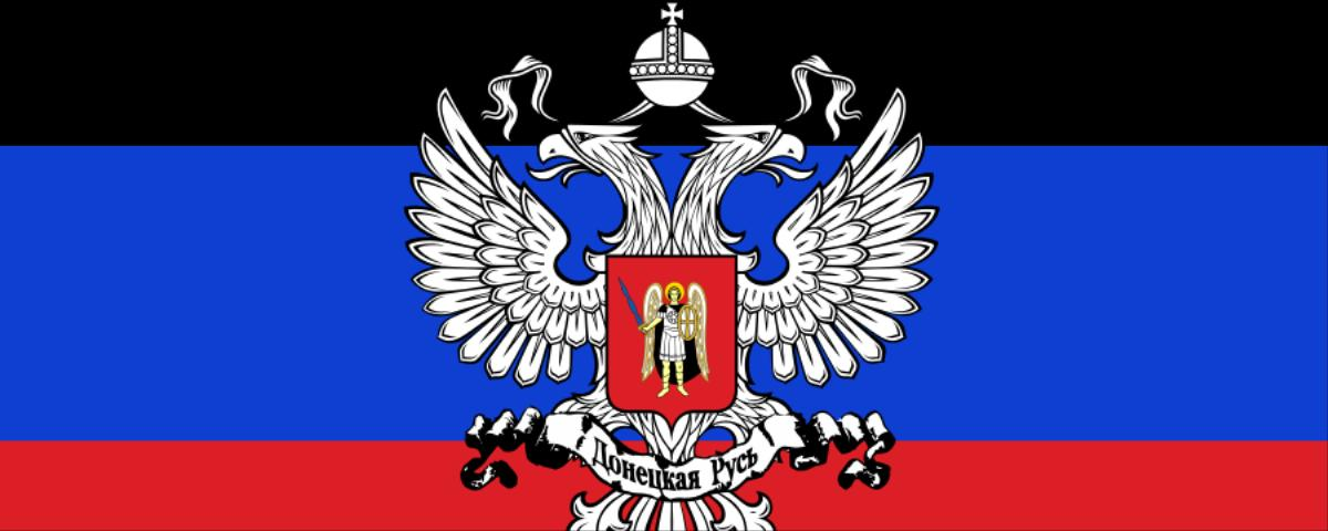 Who's Who in the Donetsk People's Republic