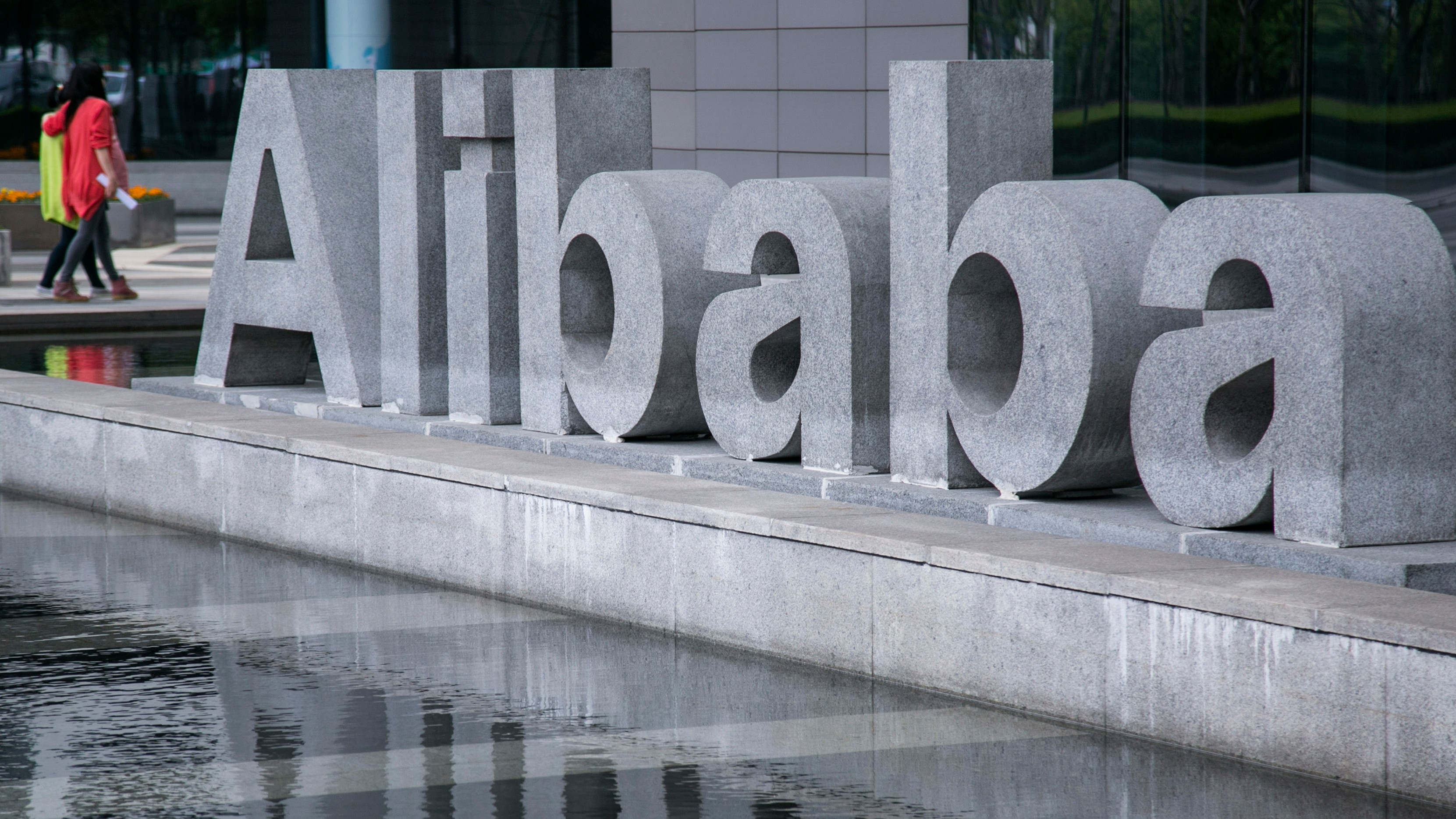 Biggest IPO Ever? Alibaba Sells Out