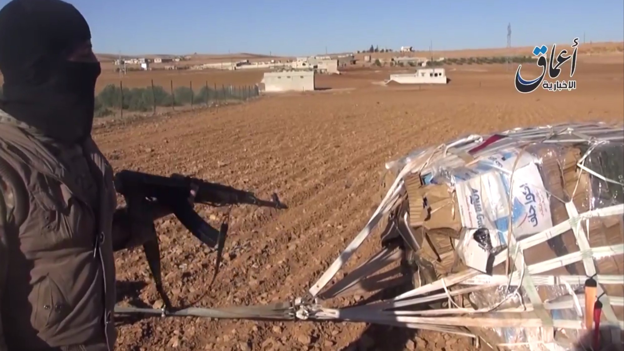Video: Islamic State Claims to Have Captured US Weapons