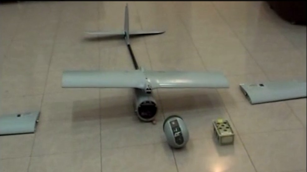 Video Shows Israeli Drone Reportedly Downed in Syria