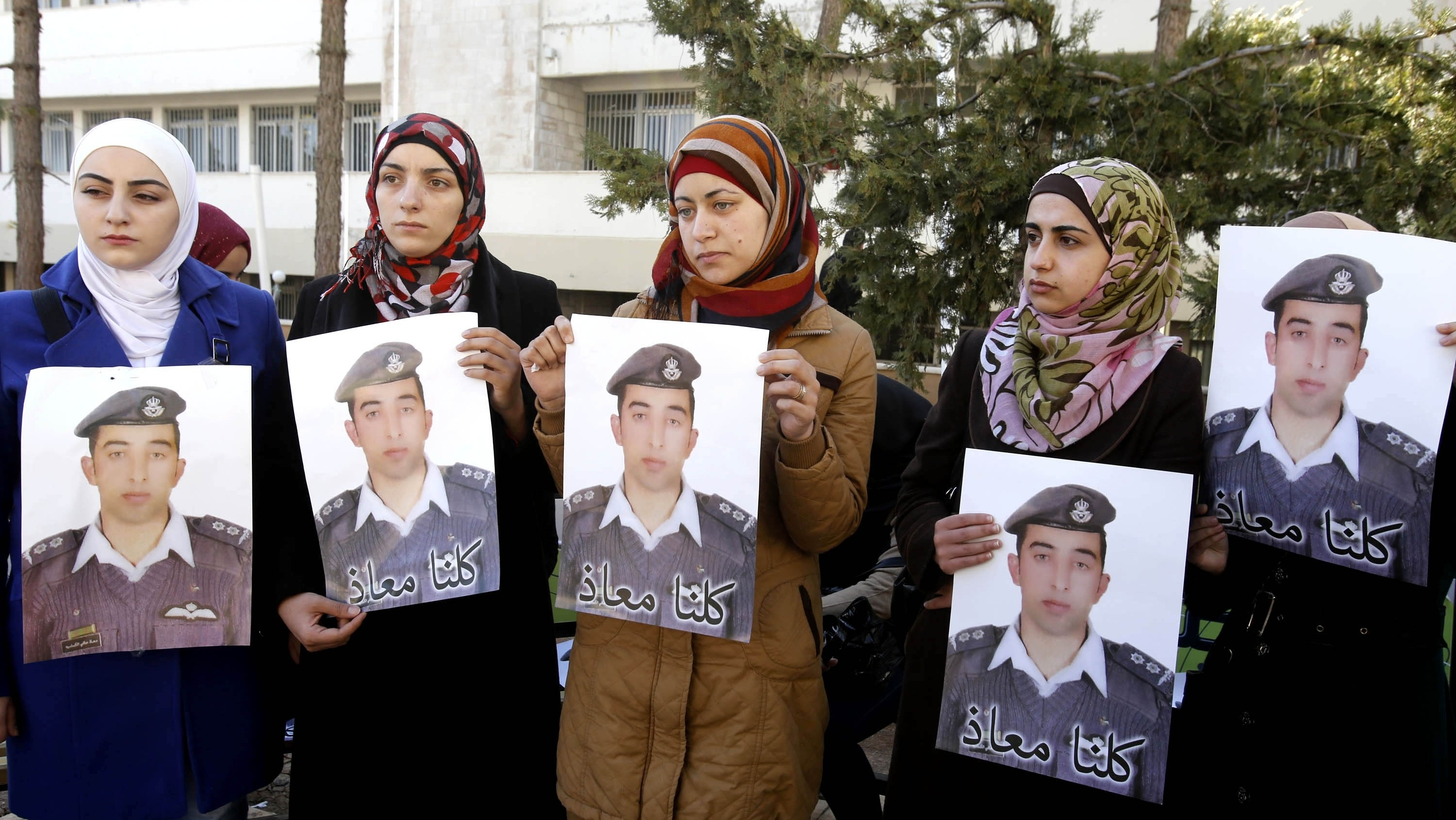 Islamic State Burning Jordanian Pilot to Death Has No Basis in Islamic Law, Say Experts