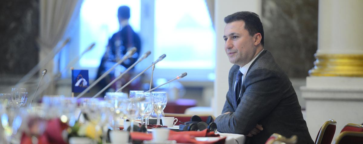 Macedonia Is Edging Towards Tipping Point Thanks to an Intelligence File Called 'The Bomb'