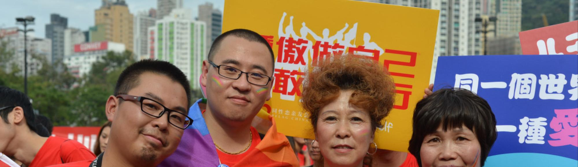 China's Attitude Toward Homosexuality Is Beginning to Shift, with Parents Leading the Way