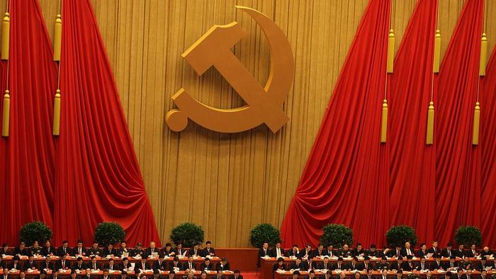 Forced Disappearances, Brutality, and Communist China's Politics of Fear
