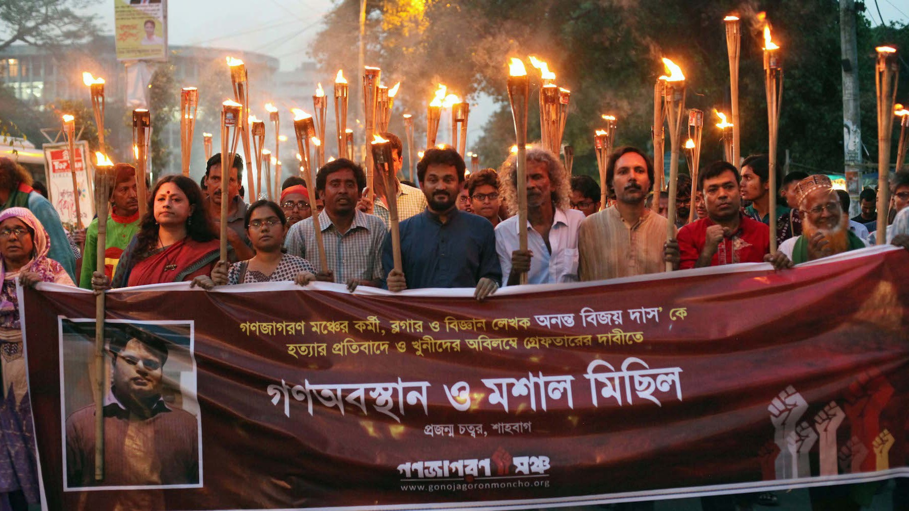 Threats, Attacks, and Murders Keep Bloggers in Bangladesh on Edge