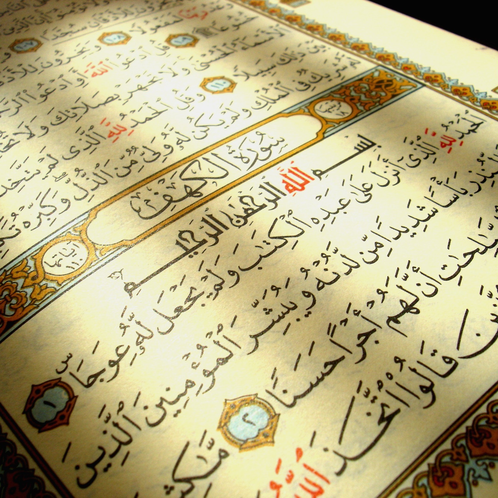 syrian president assads government revised holy quran vice news