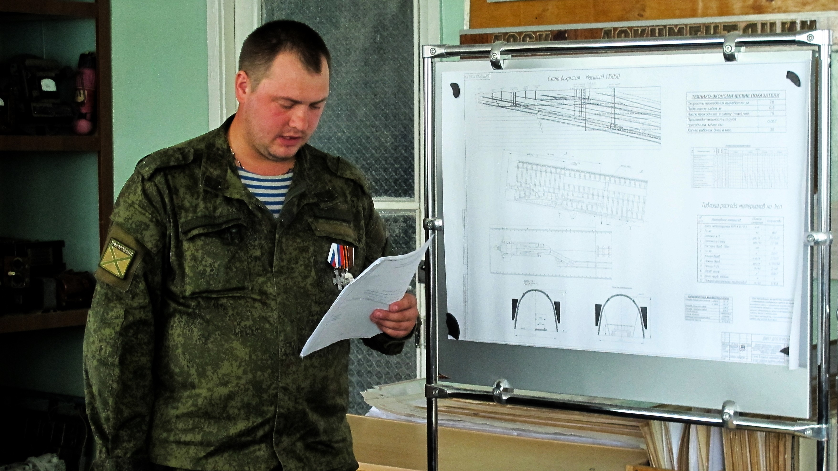 Textbooks and Assault Rifles: The Student Soldiers in Rebel-Held Ukraine