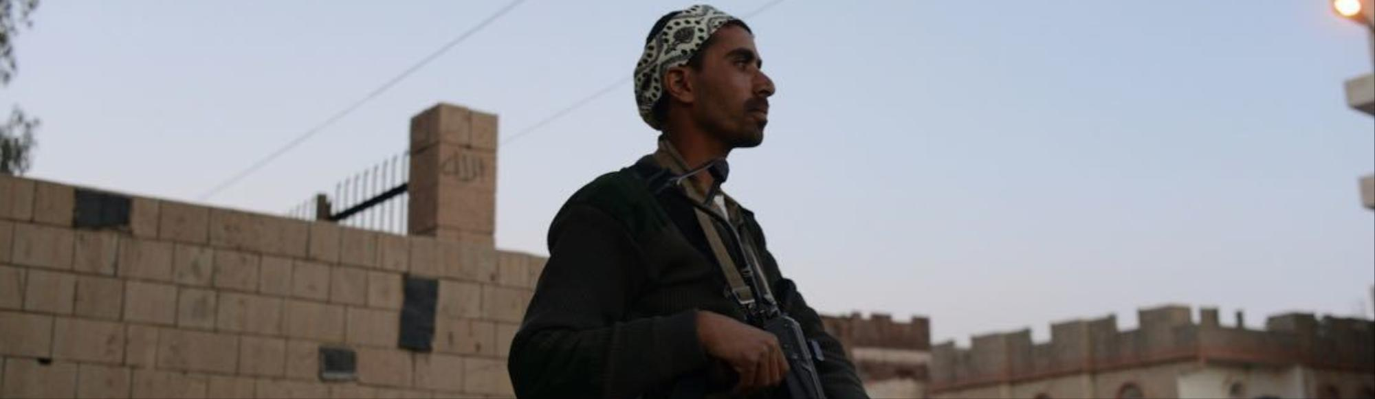 The Rise of the Islamic State in Yemen