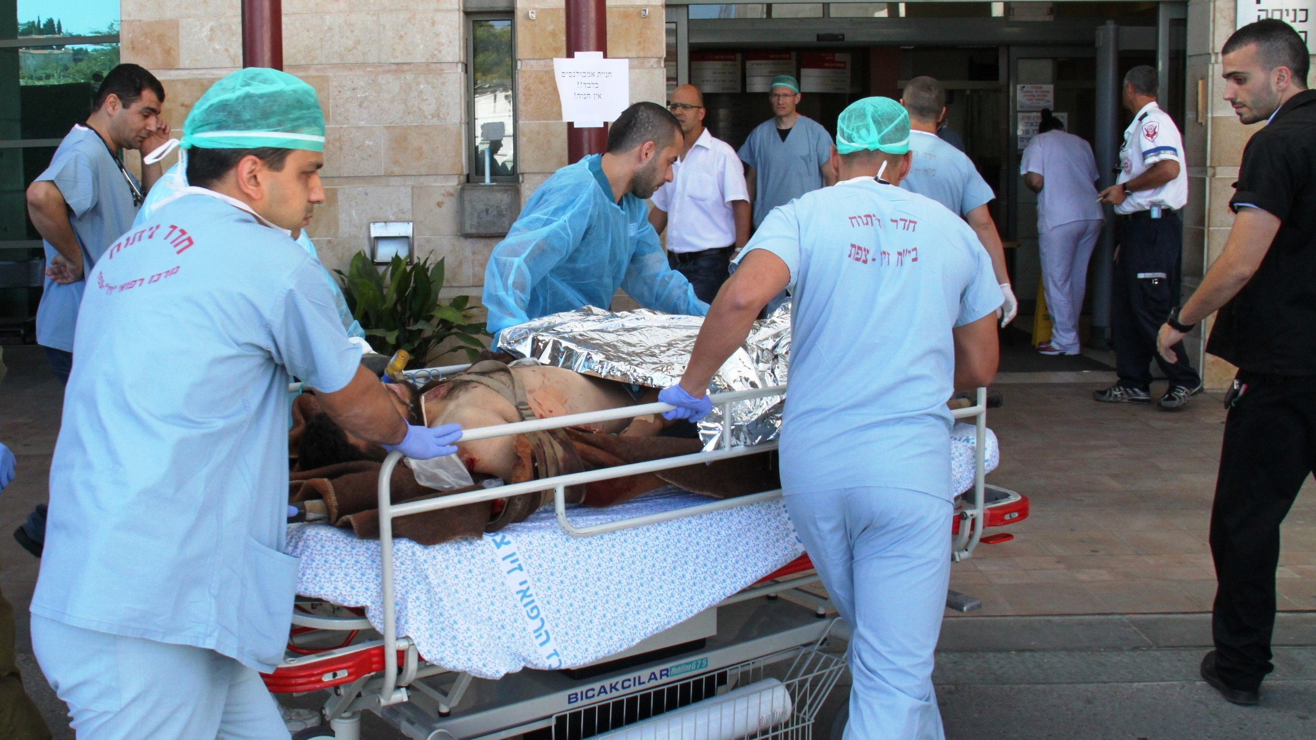 Inside the Hospital Where Israeli Doctors Treat Syrian Patients