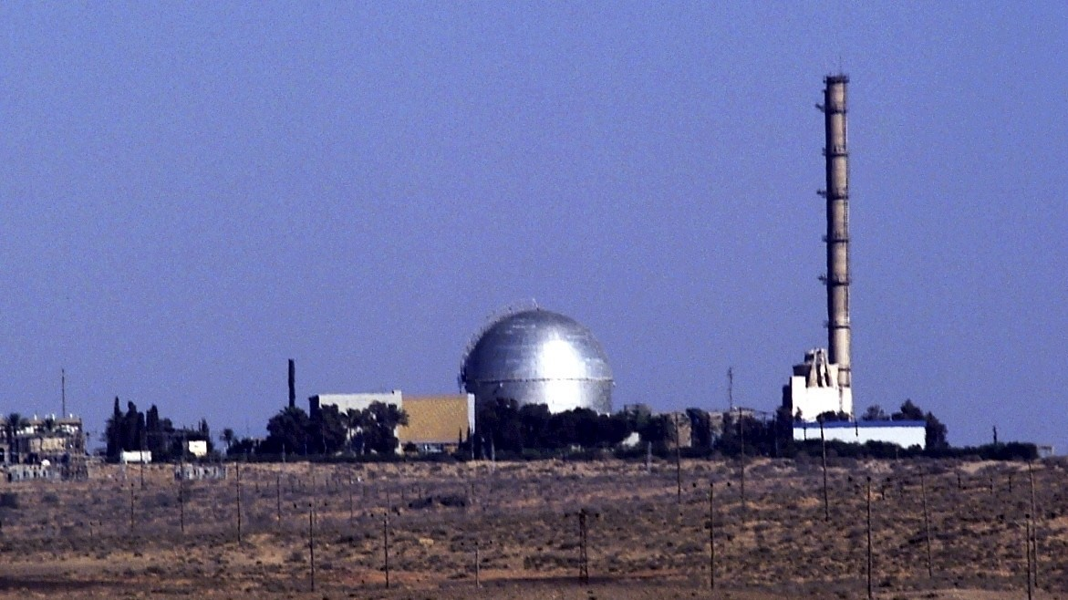 Crocodiles, Fake Factories, and Nukes—Investigating Israel's Not-So-Secret Nuclear Program