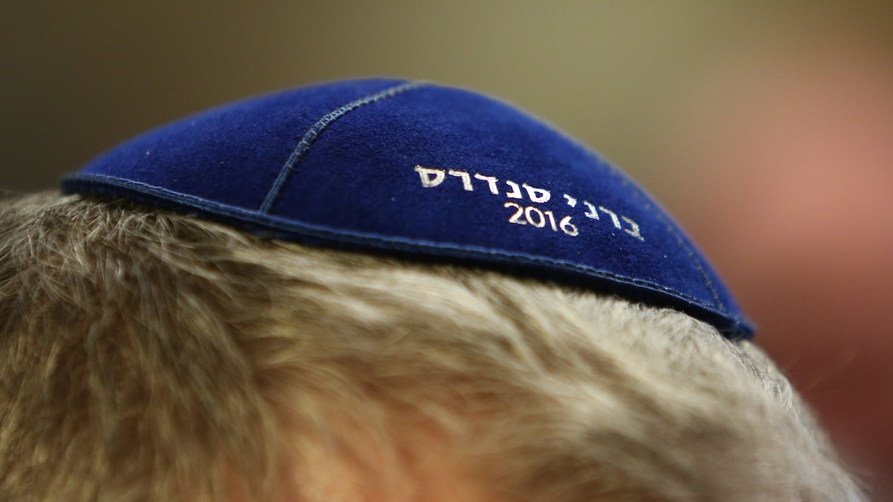 Observant Jews Shut Out of Democratic Caucuses in Nevada on the Sabbath
