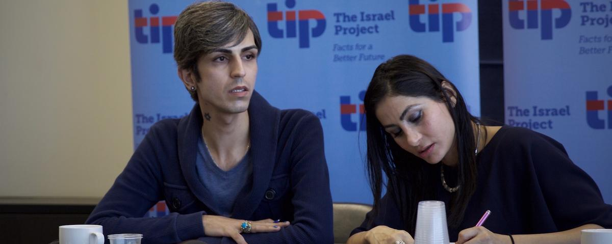 This Openly Gay Iranian Author Is Seeking Asylum in Israel