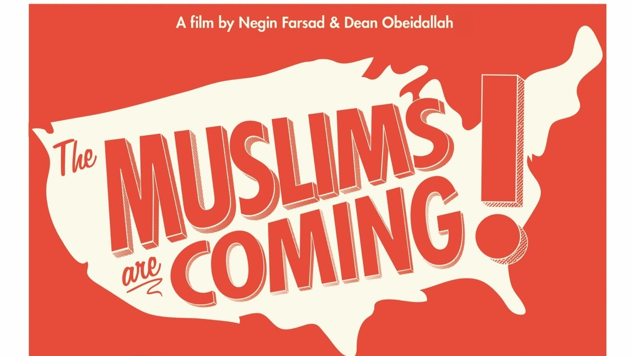 Previously Banned American Muslim Ads to Go Up in New York Subways