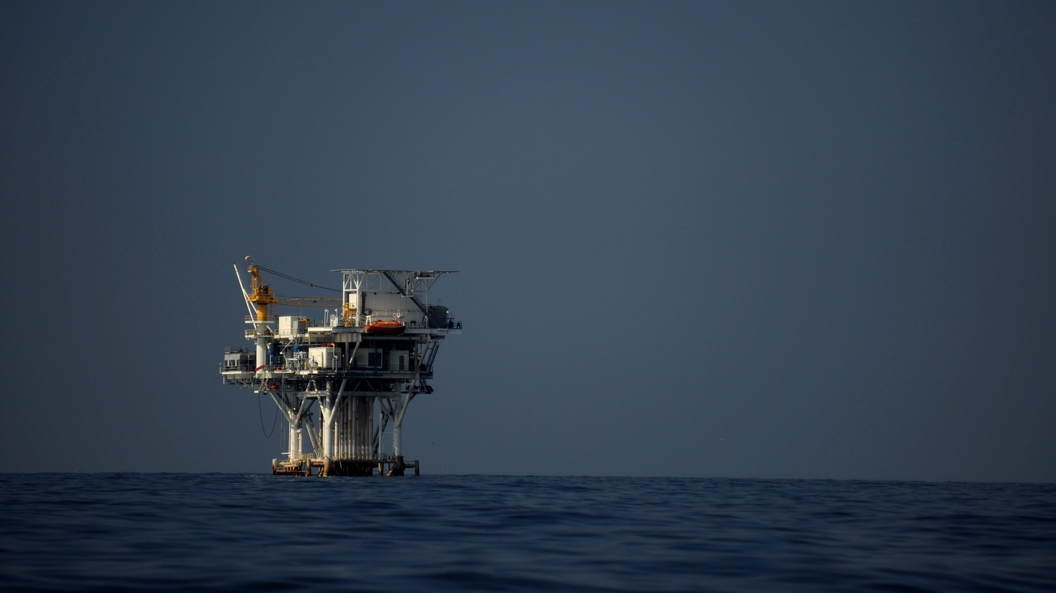 US-Canada Climate Change Agreement Signals Potential Hurdles for Offshore Atlantic Drilling