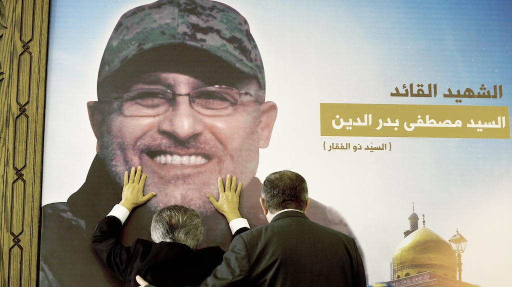 Top Hezbollah Commander, the 'Untraceable Ghost,' Is Killed in Syria