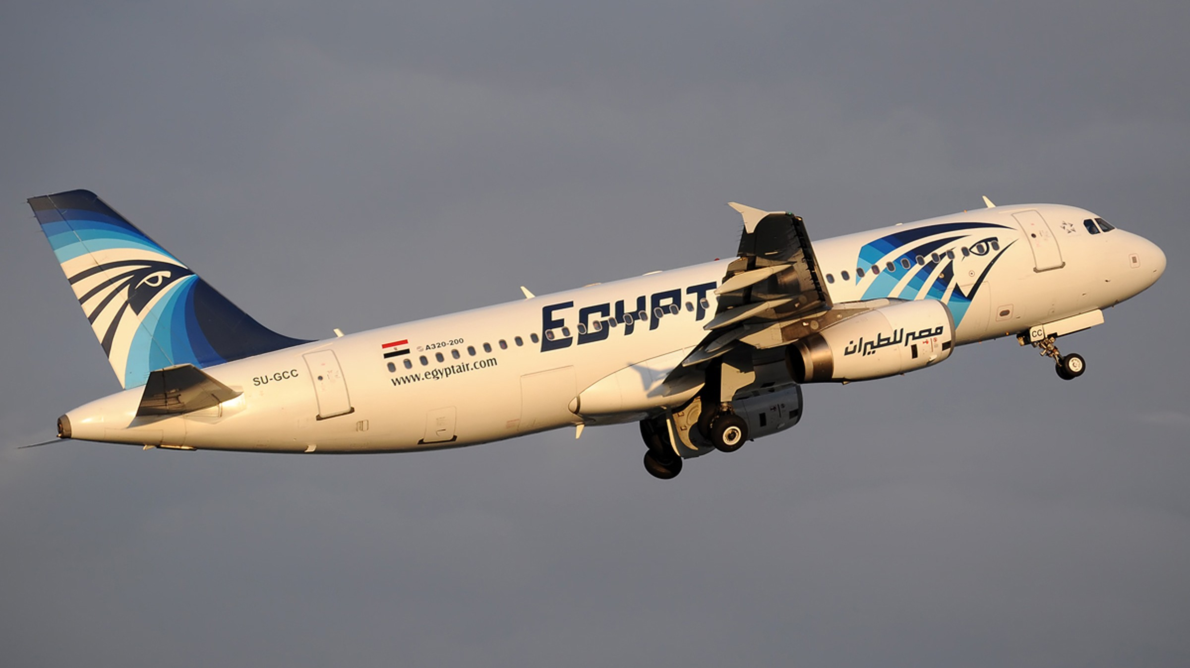 Greek Authorities Say Recovered Debris Not From Missing EgyptAir Flight