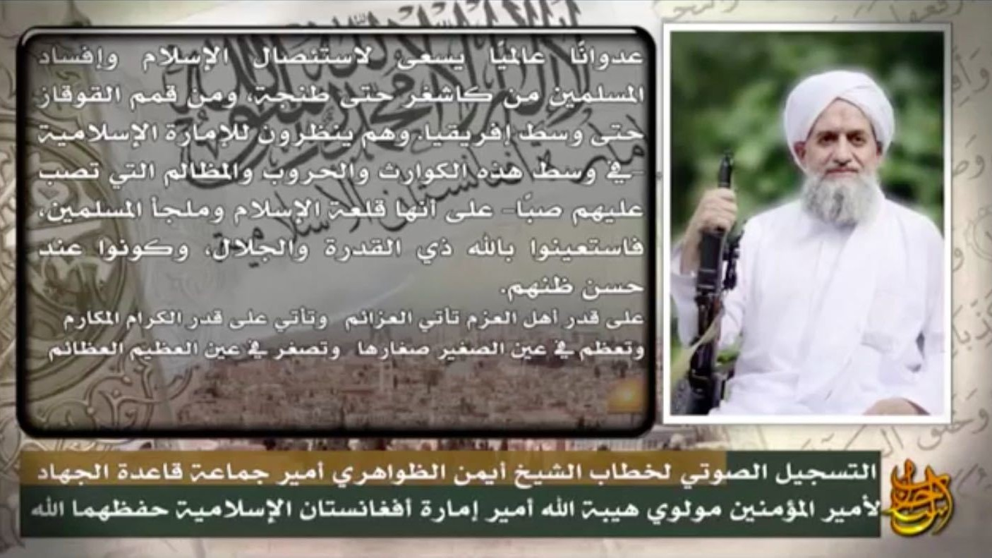 Al-Qaeda Leader Zawahri Pledges Allegiance to New Taliban Chief