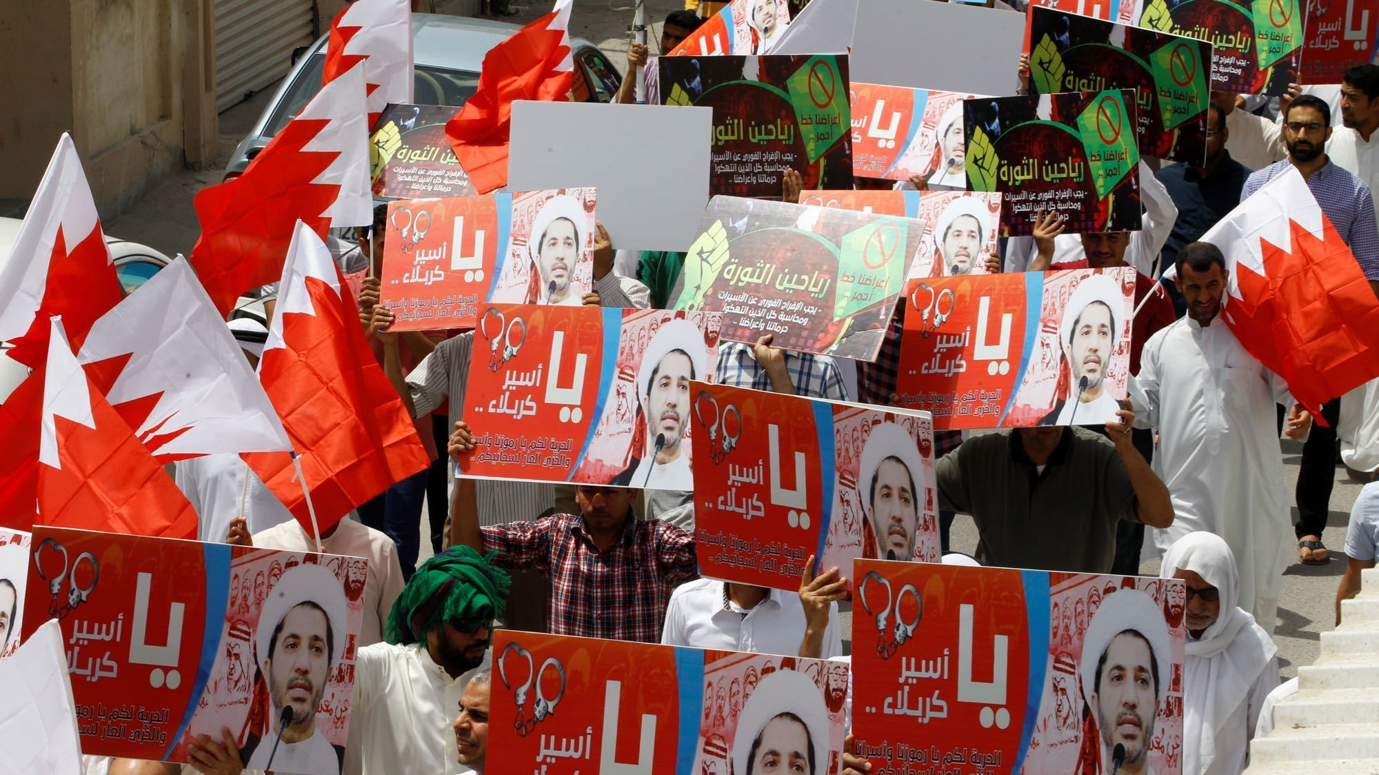 Bahrain's Government Is Trying to Shut Down Its Main Opposition Group
