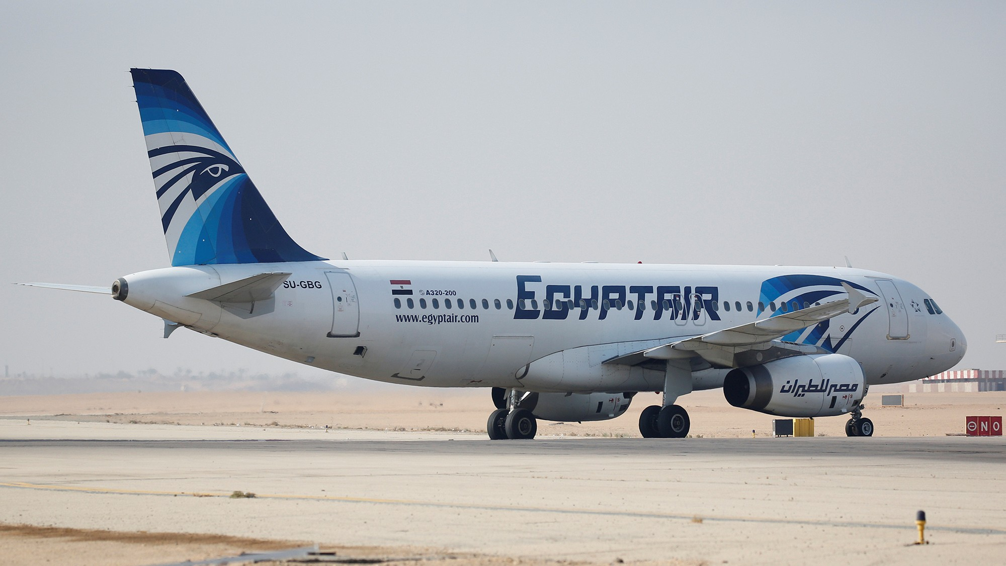 The EgyptAir flight that crashed in the Mediterranean may have been on fire