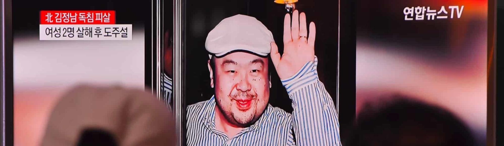 Where in the world is Kim Jong Un's dead half brother?