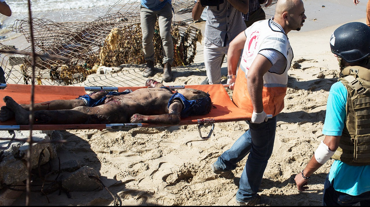 This Just In: Four Children Killed on Gaza Beach