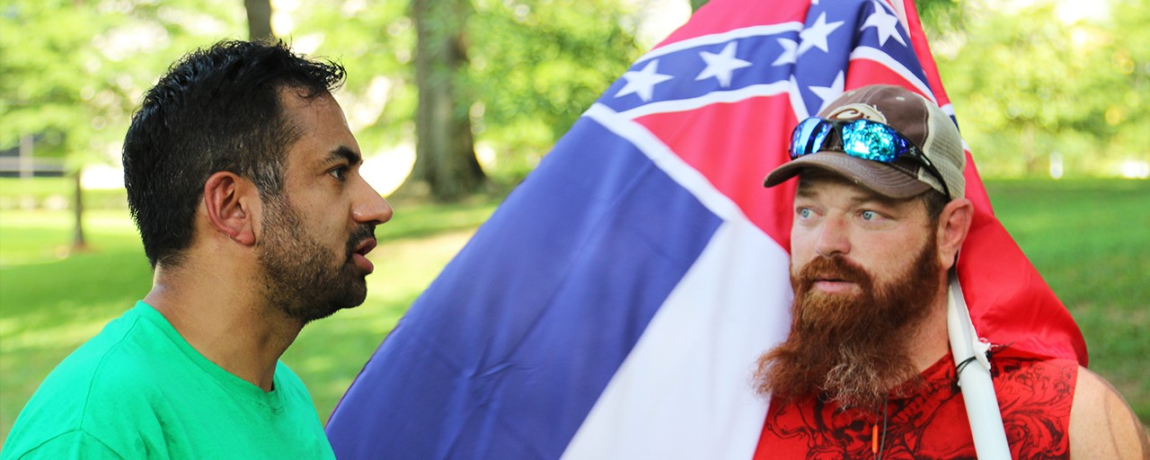 Heritage and Hate: Mississippi's State Flag (Trailer)